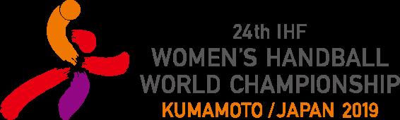女子 ハンドボール 世界 ランキング